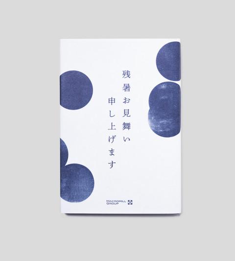 Macromill | Goshuincho