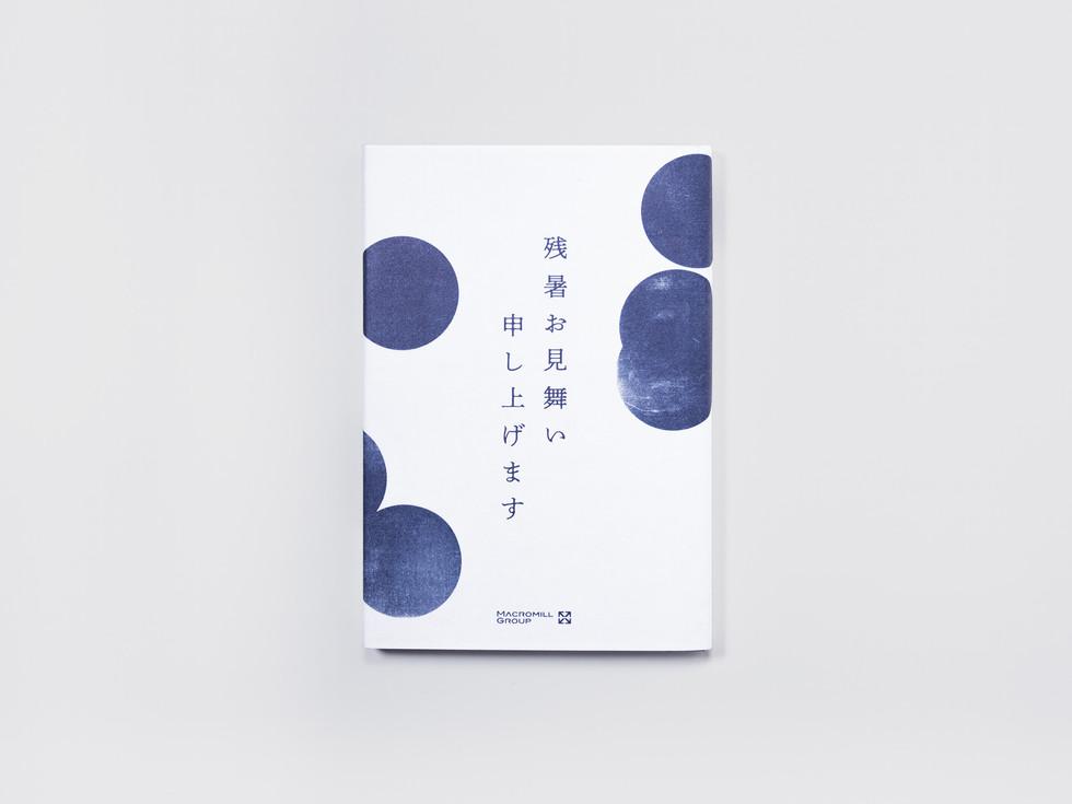 macromill_goshuin_アートボード 1.jpg