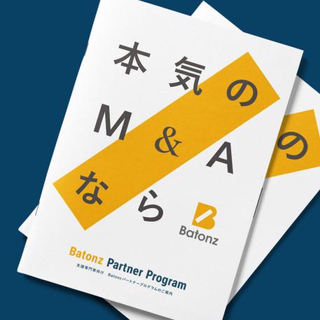 Batonz Partner Program