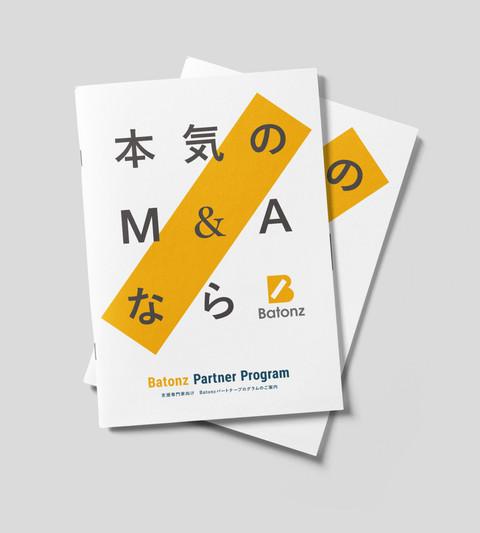 Batonz | Batonz Partner Program