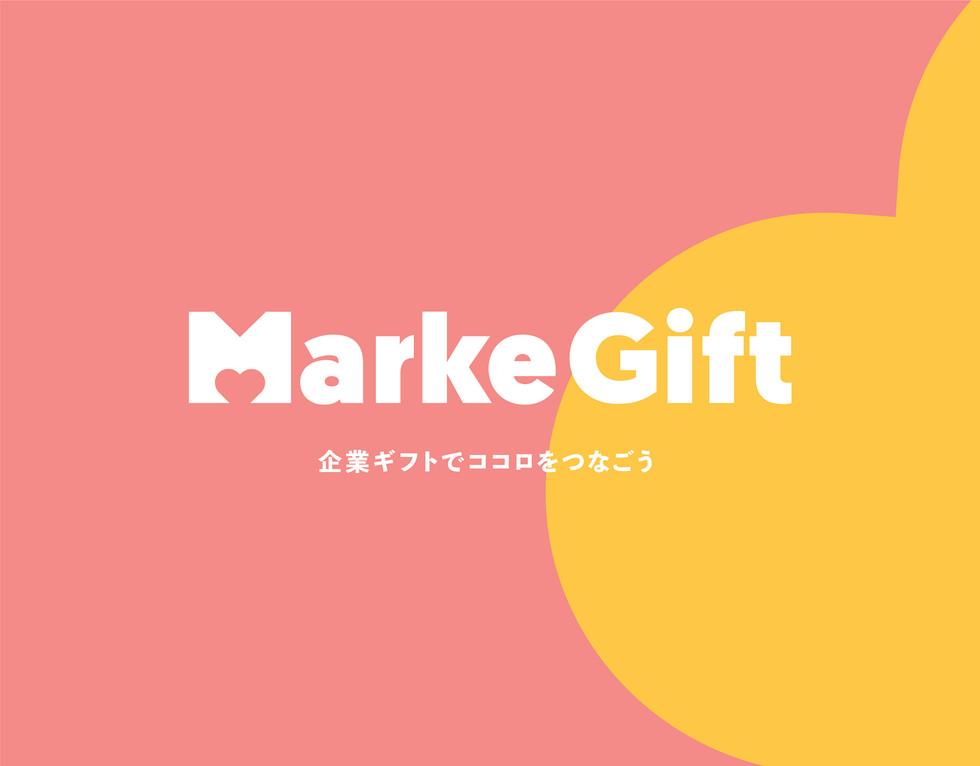 markegift_01_アートボード 1.jpg