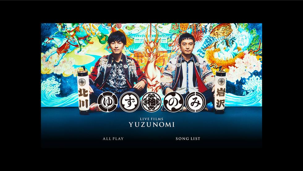 yuzunomi_02_アートボード 1 のコピー 8.jpg