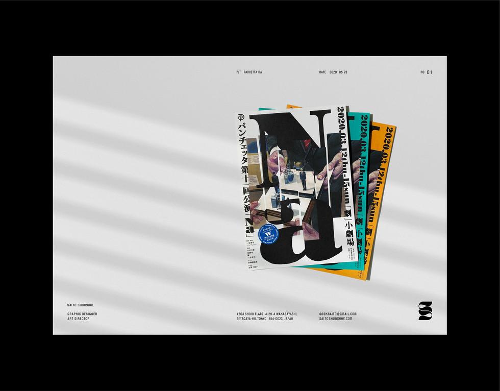 02_アートボード 1 のコピー 9.jpg