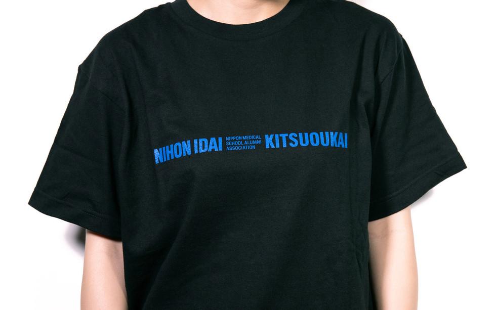 NIHON IDAI_T_01.jpg