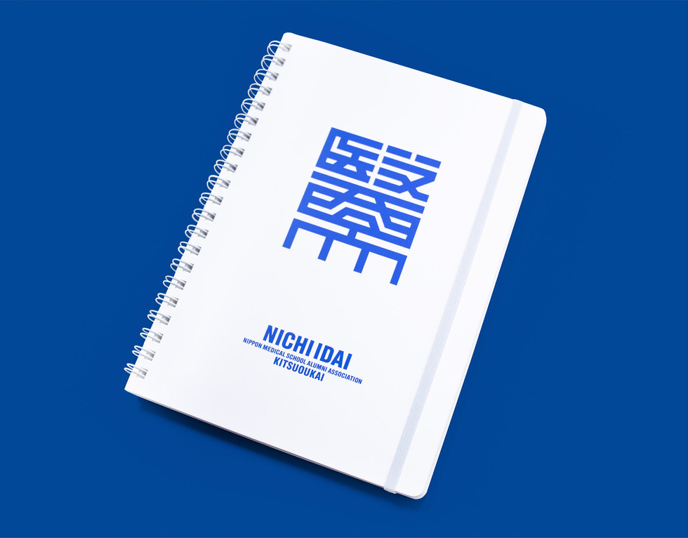 NIHON IDAI_02_アートボード 1 のコピー 4.jpg