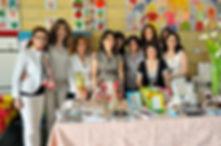 ορθοδοξος ενοριακή επιτροπή συνδέσμου γυναικών