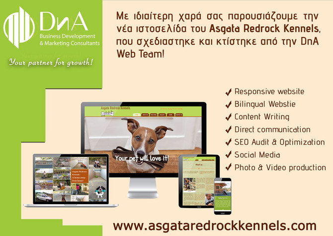 Launching of Asgata Redrock Kennnels website