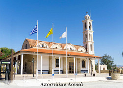 1 apostolos-louca-church
