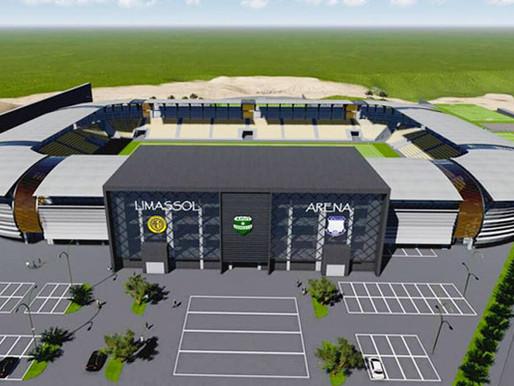 Και επίσημα η Λεμεσός αποκτά νέο γήπεδο