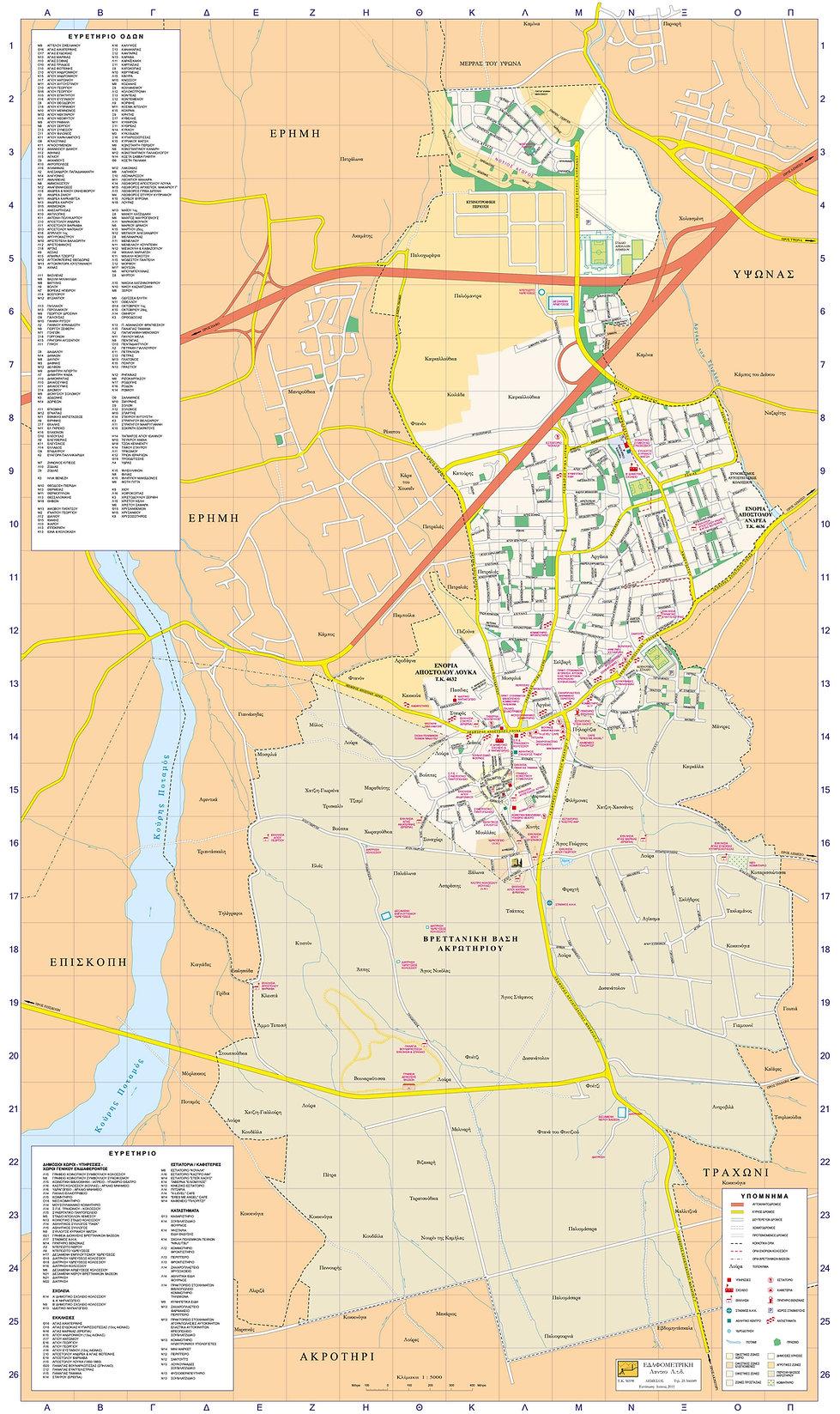 Street map of Kolossi