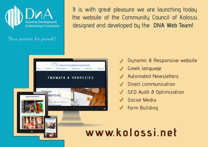 Launching of Kolossi Community Council  website