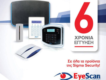 6 Year Warranty on all Sigma products