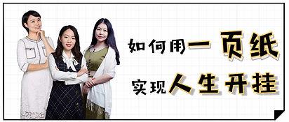 WeChat Image_20200502153645.jpg