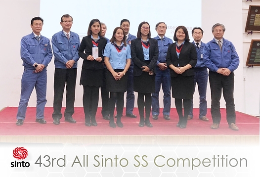 Banner 43rd All Sinto SS Competition.png