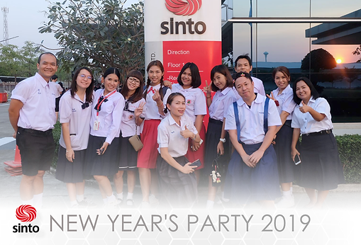 Banner NEW YEAR'S PARTY 2019.png