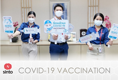 Banner COVID-19 VACCINATION.png