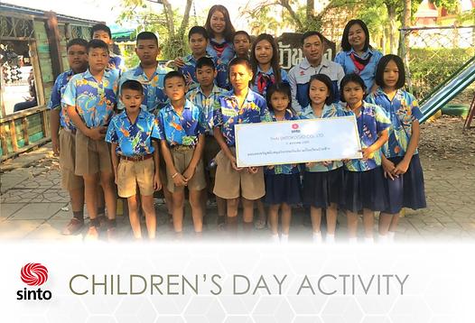 Banner CHILDREN'S DAY ACTIVITY.png