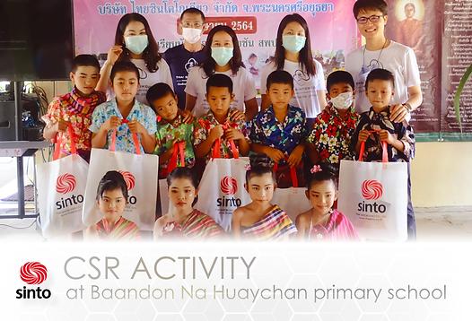 Banner CSR 2021.png