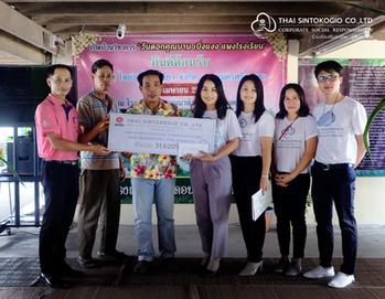 THAI SINTOKOGIO CSR 2021 .png