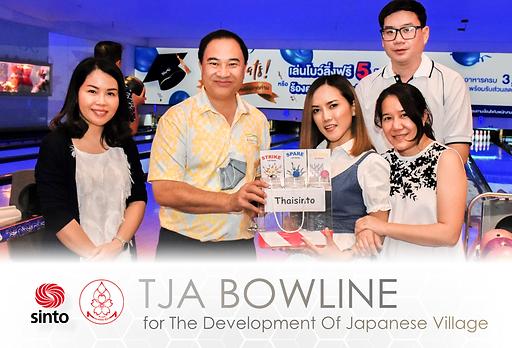 Banner TJA BOWLINE.png
