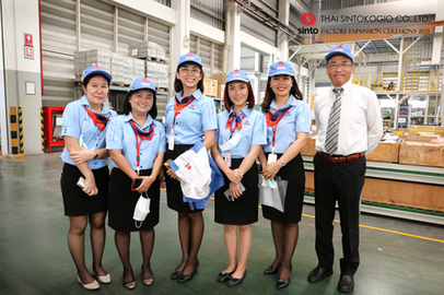 THAI SINTOKOGIO FACTORY EXPANSION CEREMONY 2021.png