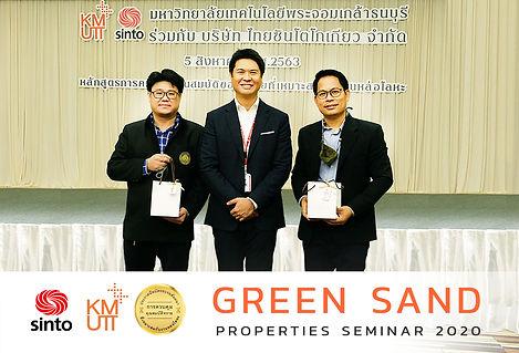 Banner NEWS GREEN SAND PROPERTIES SEMINA