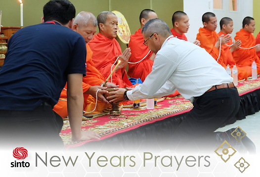 Banner New Years Prayers.png