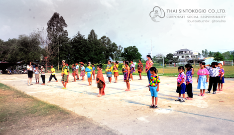 CSR-2021 (THAI SINTOKOGIO CSR 2021 6).png