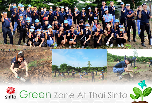 Banner Green ZoneAtThaiSinto.png