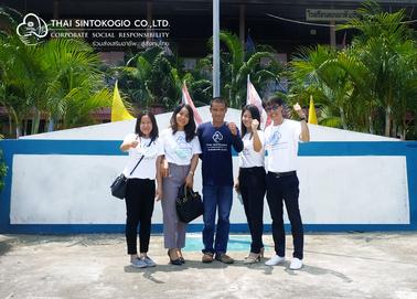 THAI SINTOKOGIO CSR 2021