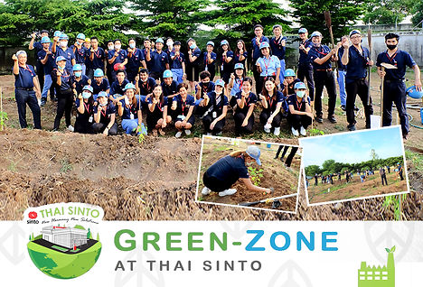 Banner NEWS GREEN ZONE AT THAI SINTO.jpg