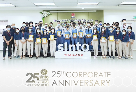Banner  25th CORPORATE ANNIVERSARY.png
