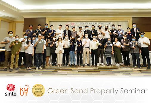 Banner GreenSandPropertySeminar.png