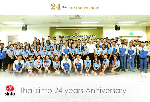 Banner Thai Sinto 24 Years.png
