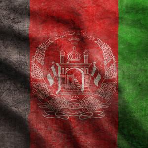 Weathered Afghanistan flag grunge rugged condition waving.jpg