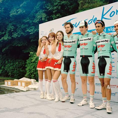 The Tour of Korea: racing an Asian tiger