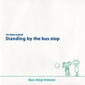 standingbythebusstop_01.jpg