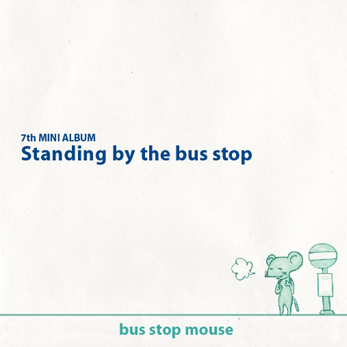 standing by the bus stop(CDパッケージ版)
