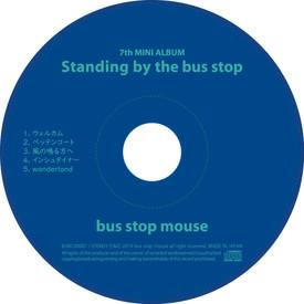 standingbythebusstop_05.jpg
