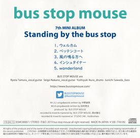 standingbythebusstop_02.jpg