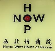 North-West-HOP.png