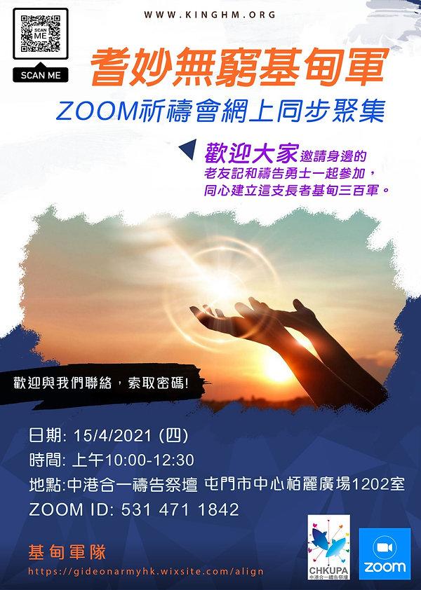 WhatsApp Image 2021-04-06 at 08.45.58.jp