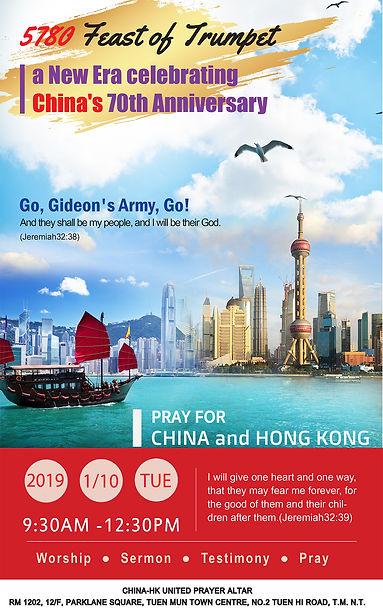 LOW 2 Prayer Sept2019.jpg