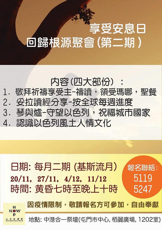WhatsApp Image 2020-11-06 at 19.01.02.jp