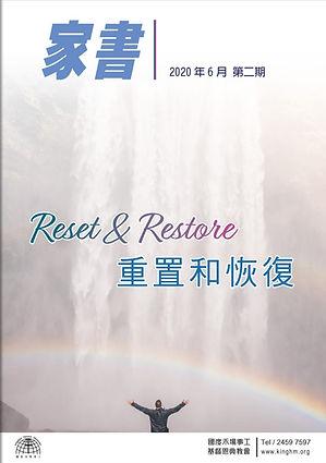 Cover_Web_June.jpeg