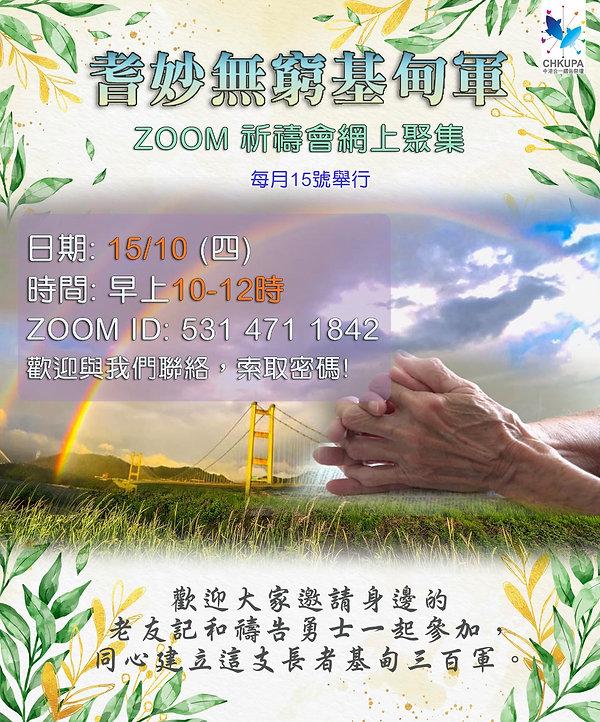WhatsApp Image 2020-10-09 at 20.16.49.jp