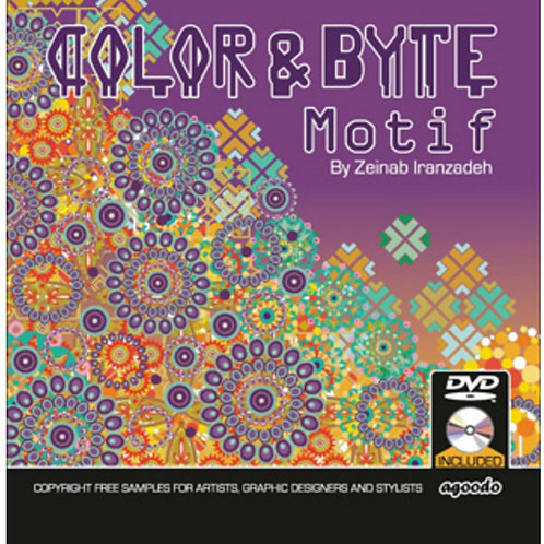 COLOR & BYTE MOTIF - INCL. DVD