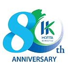 80周年ロゴ.png