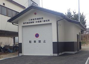 二本松市 建築
