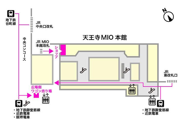 mio_map.jpg